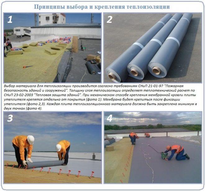 Как уложить пароизоляцию для мягкой крыши из ПВХ мембаны