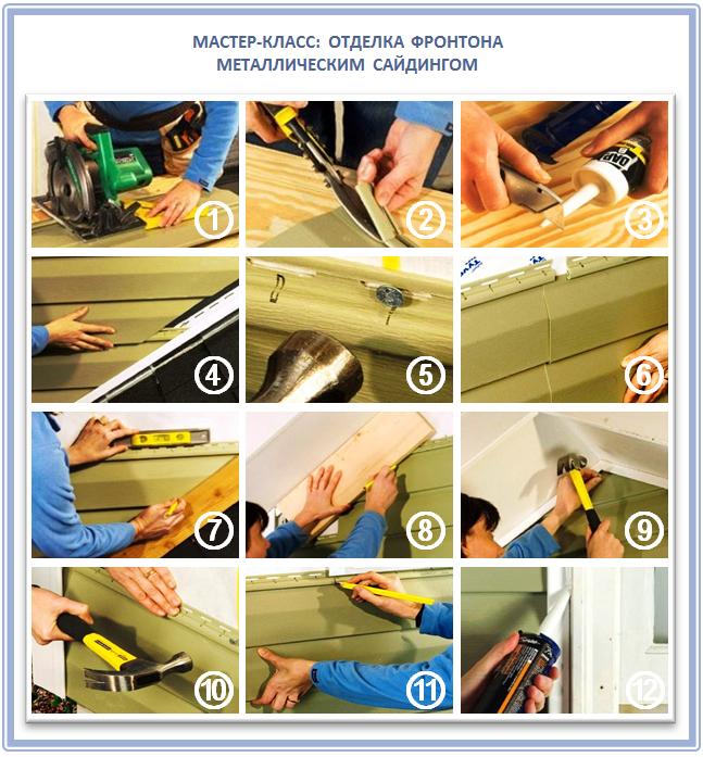 Как отделать фронтон виниловым сайдингом?