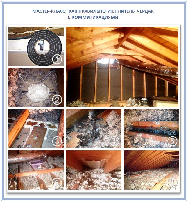 Утепление деревянного чердака эковатой
