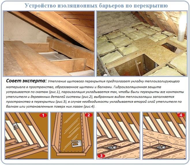 Как деревянное перекрытие обустроить пароизоляцией
