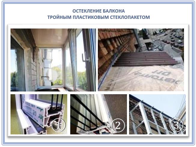 Безрамное остекление балкона последнего этажа