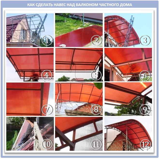 Навес из поликарбоната для балкона дома