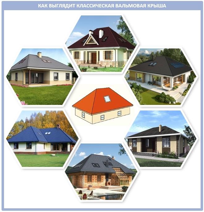 Как выглядит вальмовая крыша дома?