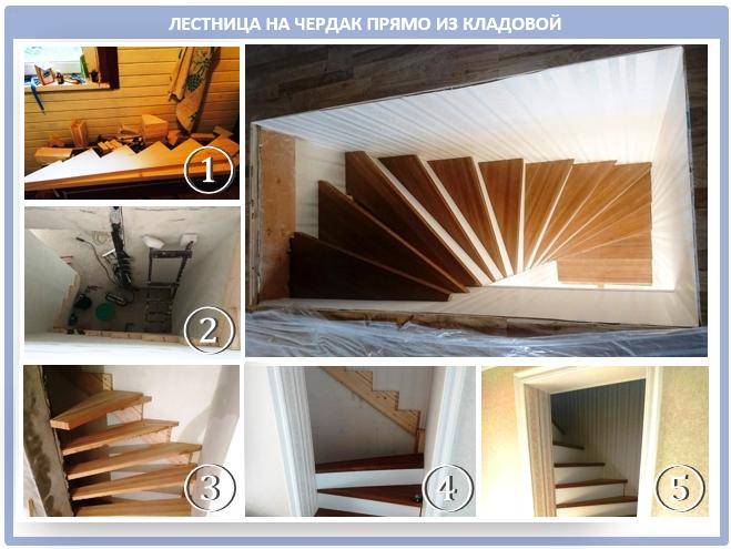 Как построить лестницу на чердак своими руками