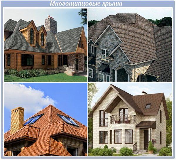 Примеры многощипцовых крыш